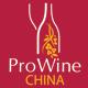 ProWineChina.jpg