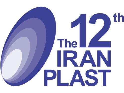 IRANPLAST